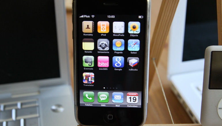 Νέα εφαρμογή για iPad «βάζει φωτιά» στο στοίχημα μέσω κινητού.