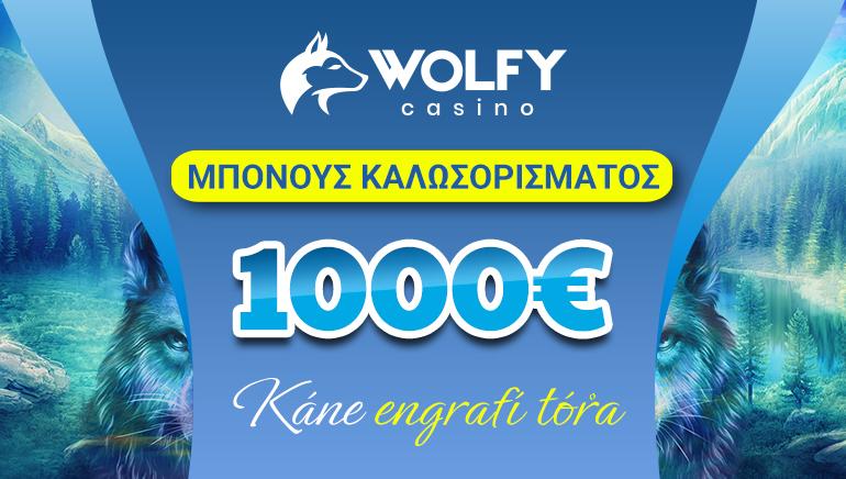 Wolfy Casino - €1000 ΜΠΟΝΟΥΣ ΚΑΛΩΣΟΡΙΣΜΑΤΟΣ, káne engrafi tóṙa